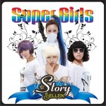 Super Girls详情