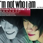 I'm Not Who I Am详情
