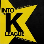 Into The K-LEAGUE详情