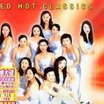 Red Hot Classics详情