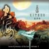 空海之旅4 Sacred Journey of Ku-Kai, Vol. 4
