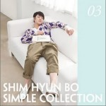 3辑 - Simple Collection