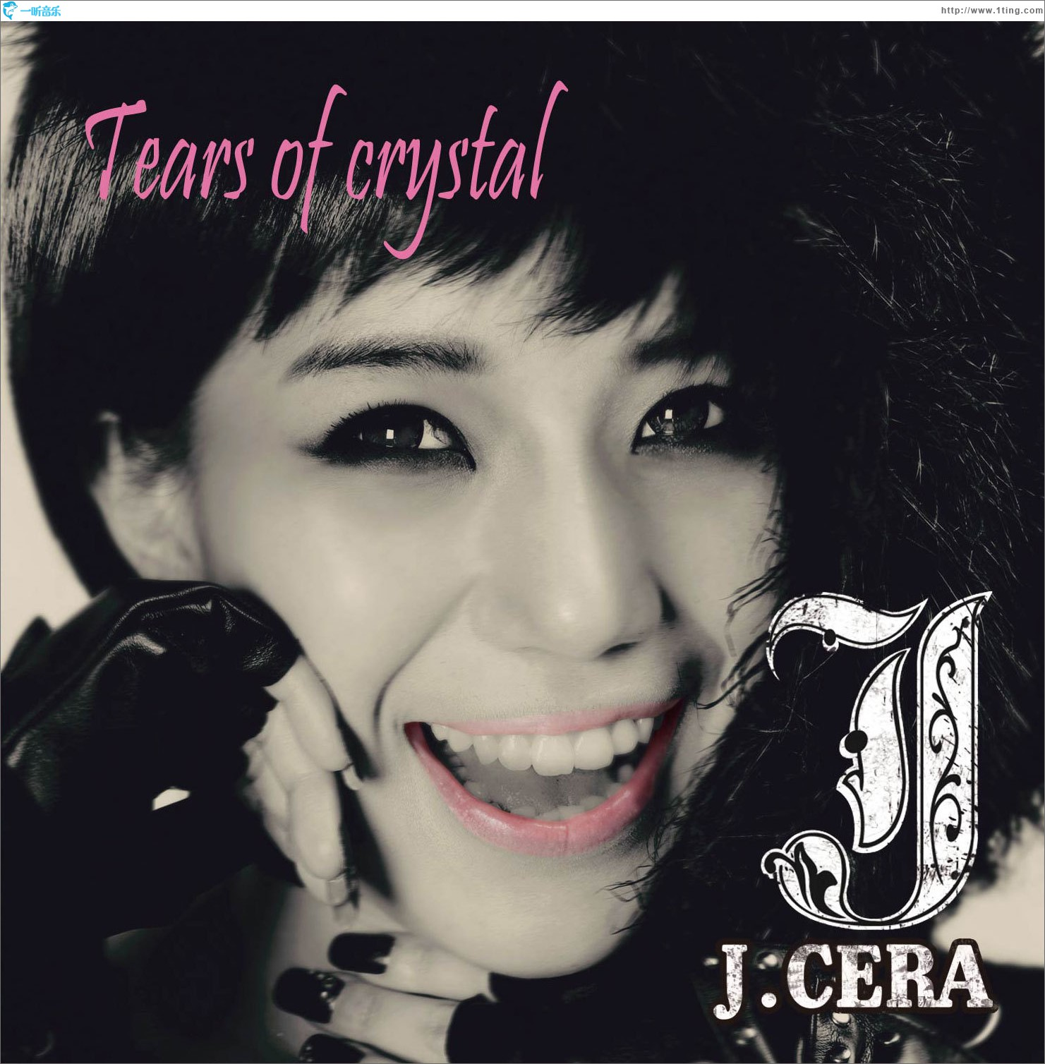 Tears of crystal