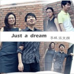 Just a dream(EP)详情