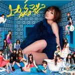 上からマリコ (Type-K) (single)详情