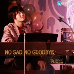 No sad No goodbye(单曲)详情