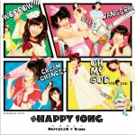Berryz工房×℃-ute - 超 HAPPY SONG (Single)详情
