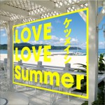 LOVE LOVE Summer (Single)详情