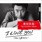 I LOVE YOU -now & forever-详情