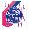 Super Junior 머문다 (Daydream) 试听