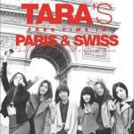 TARA's Free Time In Paris & Swiss详情
