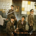 노을 - 4辑 TIME FOR LOVE