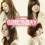Girl's Day Party #5 (Single)详情