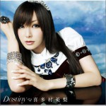 Destiny (Single)详情