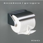 moyamoya / guruguru (Single)详情