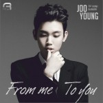 주영 - From me To you