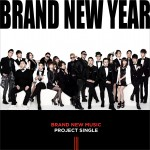 Brand New Year (Single)