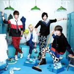 ポコポンペコーリャ / WORLD QUEST 初回限定盤B (Single)详情