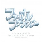 FINAL FANTASY ORCHESTRAL ALBUM详情