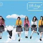 So long ! TYPE-K (Single)详情