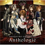 Best Album 2009-2012 Anthologie详情