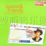 Eason & Friends 903 id Club 拉阔音乐会