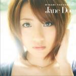 高橋みなみ - Jane Doe Type C (Single)详情