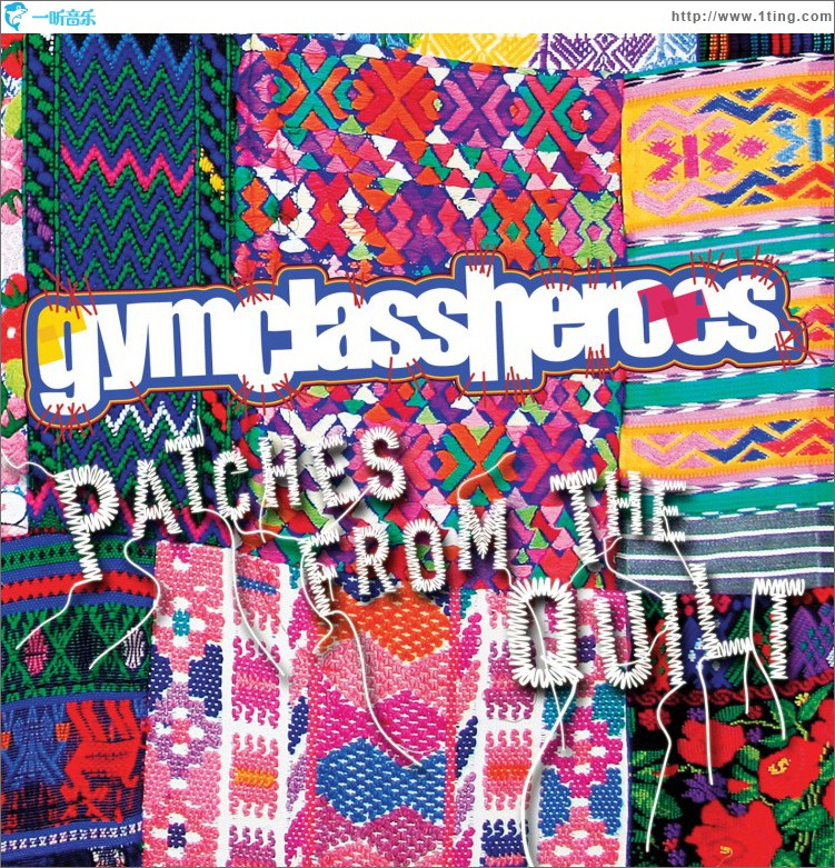 Patches From The Quilt EP (Amended)