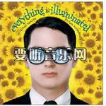 真相大白(Everything Is Illuminated)原声带详情