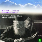 Russian Easter Liturgy - The Luminous Resurrection of Christ详情