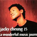 Jacky Cheung 15-Disc1