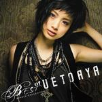BEST of AYA UETO - Single Collection详情