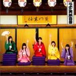 桃黒亭一門 - ニッポン笑顔百景 (Single)详情