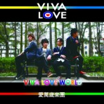 VIVA LOVE WORLD详情