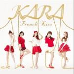 French Kiss (Single)