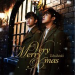 Very Merry Xmas (Single)详情