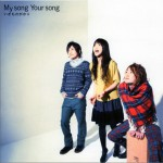My song Your song试听