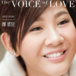 The Voice Of Love详情