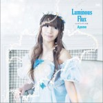 Luminous Flux详情