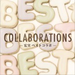 BEST COLLABORATIONS详情