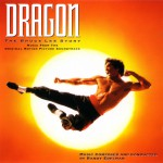 Dragon: The Bruce Lee Story详情
