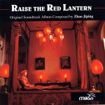 Raise The Red Lantern试听