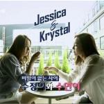 Jessica&Krystal EP02 BGM 插曲详情