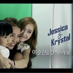 Jessica&Krystal EP06 BGM 插曲详情
