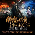 钟馗伏魔:雪妖魔灵 电影原声带 Zhong Kui: Snow Girl and the Dark Crystal (Original Soundtrack)试听