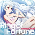 Ring of Fortune详情
