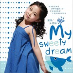My Sweety Dream (单曲)详情