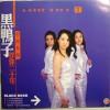 热门专辑: 军旅红歌 红歌伴你二十年7-军旅