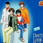 Don't Look Back详情