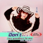 Don't say goodbye to me (单曲)详情